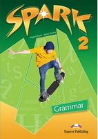 SPARK 2 GRAMMAR BOOK (INTERNATIONAL)