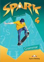SPARK 4 GRAMMAR BOOK (INTERNATIONAL)