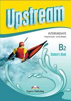 UPSTREAM INTER SB (3rd ed)