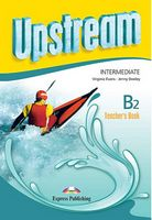 UPSTREAM INTER TB (3rd ed)