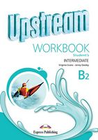 UPSTREAM INTER WB (3rd ed)