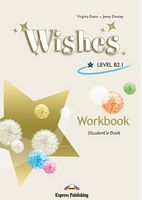 WISHES B2.1 WORKBOOK S'S BOOK