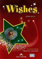 WISHES B2.2  STUDENTS BOOK  NEW