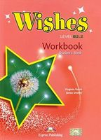 WISHES B2.2 WORKBOOK S'S BOOK  NEW