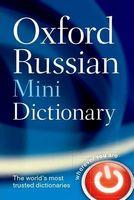 Словник OXF RUSSIAN MINI DICT 3E X (шт)