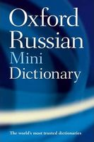 Словник Oxford Russian Minidictionary 2E