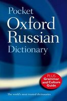 Словник Pocket Oxford Russian Dictionary 3E