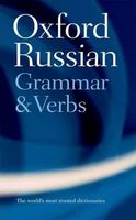 Словник Oxford Russian Grammar&Verbs