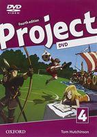 Диск для лазерних систем зчитування Project Fourth Edition 4: DVD (шт)