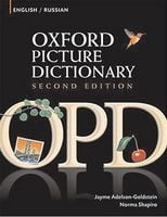 Словник Oxford Picture Dictionary Russian 2nd Edition