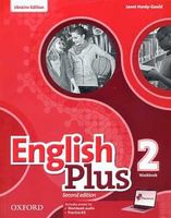Підручник English Plus 2E: 2 Workbook for Ukraine (шт)