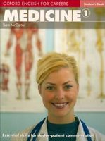 Підручник Oxford English for Careers: Medicine 1: Student's Book