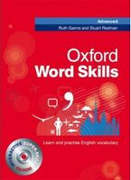 Підручник Oxford Word Skills Advanced Student's Pack