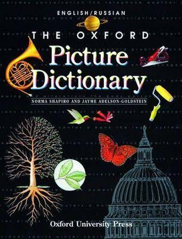 %D0%A1%D0%BB%D0%BE%D0%B2%D0%BD%D0%B8%D0%BA+Oxford+Picture+Dictionary+Russian - фото 1