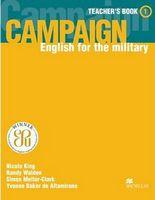 Підручник Campaign 1 TB