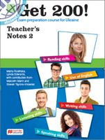Підручник GET 200! B1 Teacher's Book 1