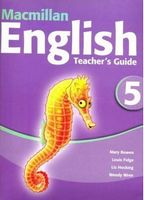 Підручник MACMILLAN ENGLISH 5 Teacher's Guide