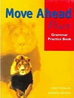 Підручник Move Ahead Plus Gr&Pr