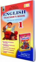 We learn English, 1 кл. Книжка для вчителя.