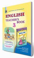 Англійська мова, 3 кл. Книжка для вчителя (для спец. шкіл з поглибленим вивченням)