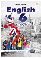 Робочий зошит з англійської мови для 6-го класу загальноосвітніх навчальних закладів.
