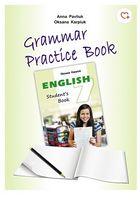 Зошит з граматики до НМК English - 7