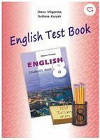 Збірник тестів для 8-го кл. English Test Book