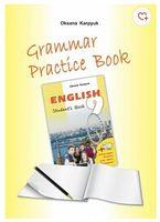 Зошит з граматики до НМК English - 9