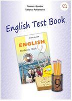 Збірник тестів для 9-го кл. English Test Book