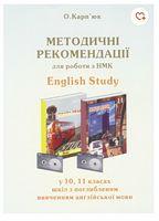 Методичні рекомендації для 10-11кл.  (НМК Welcome to ES )