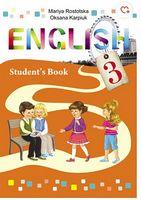Підручник English  - ІІІ для 3-го кл.