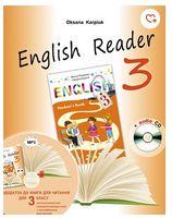 Книга для читання до НМК English  - ІІІ+аудіо CD