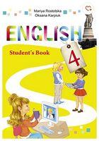 Підручник English - ІV для 4-го класу