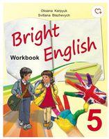 Роб. зошит  до підручника Bright English - 5 для 5-го кл. спец. шкіл
