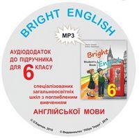 Аудіоком. до підручника англ. м. для 6-го класу