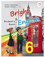 Підручник  Bright English - 6 для 6-го кл. спец. шкіл