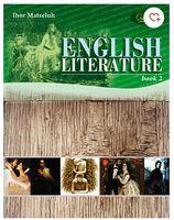 English Literature. ч.2  Підручник з англ. літератури для учнів старших класів (проф/поглиб)