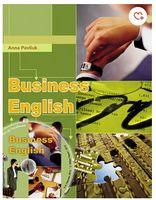 Business English  Ділова англ. мова +аудіо CD