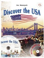 Discover the USA посіб. з країно-ва США з аудіо CD