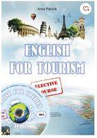 English for Tourism посібник з курсу Гіди-перекладачі+CD