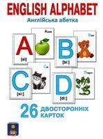 АБЕТКА Англійська абетка (26 двосторонніх карток)