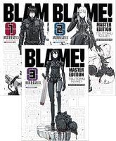 BLAME! Кромплект из 3-х книг
