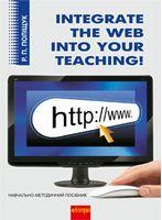 Integrate the Web into Your Teaching.Навчально-методичний посібник.