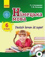 Нім. мова. Підручник 6(6) кл. Deutsch lernen ist super! + ДИСК