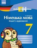Нім. мова. ЗОШИТ з аудіювання 7 кл. Einfaches Horverstehen