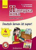 Нім. мова. СD до підруч. з німец. мови 4(4) Укр. Deutsch lernen ist super!
