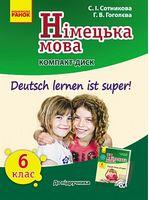 Нім. мова. СD до підруч. з німец. мови 6(6) Укр. Deutsch lernen ist super!