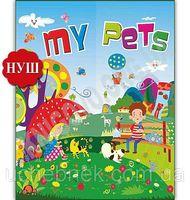 Лепбук Мої улюбленці /My Pets /англ мовою/