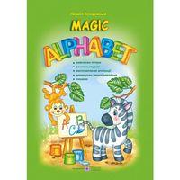 Magic Alphadet (Дивовижна абетка /англійська мова). Книжка+наліпки.