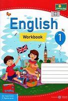 Англійська мова. Робочий зошит з письма для 1 класу.